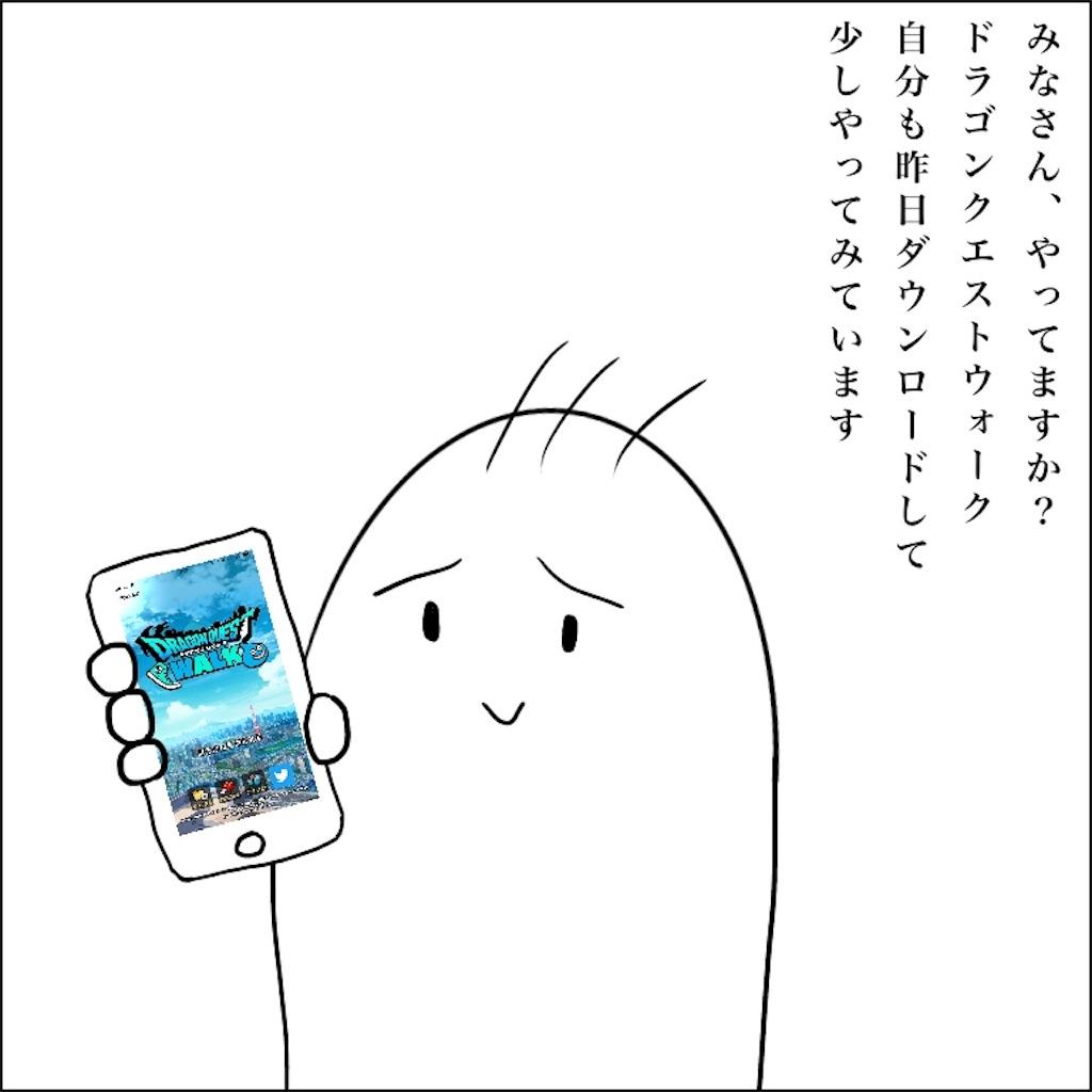 f:id:nantoka774:20190913231242j:image
