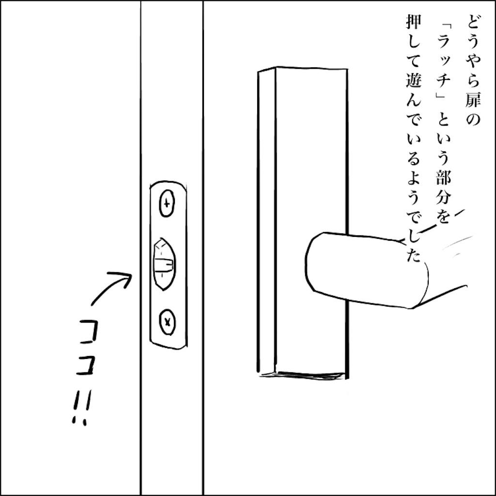 f:id:nantoka774:20190914224655j:image