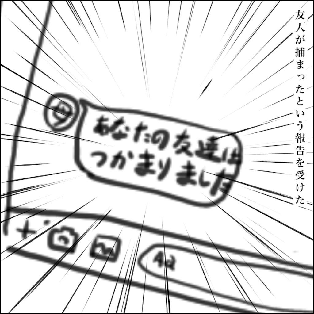 f:id:nantoka774:20191005194258j:image