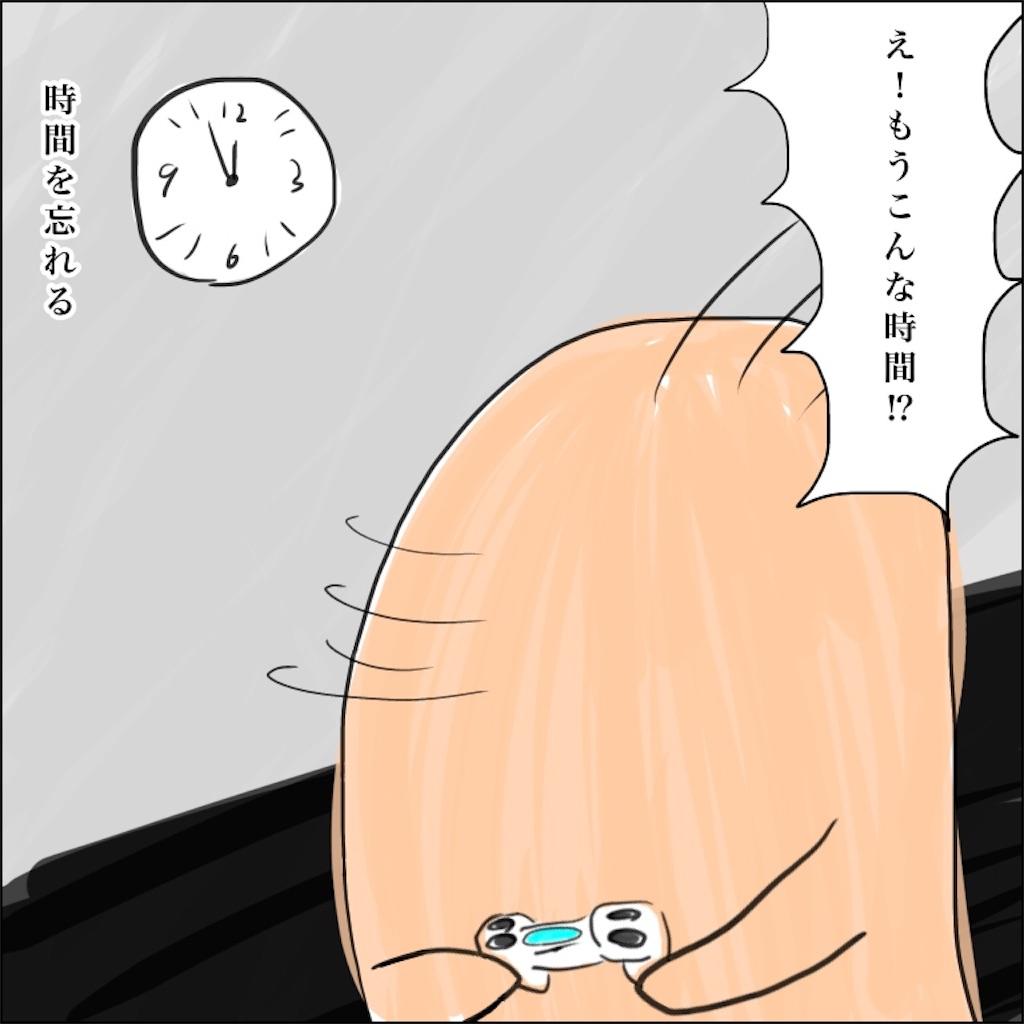 f:id:nantoka774:20191010185214j:image