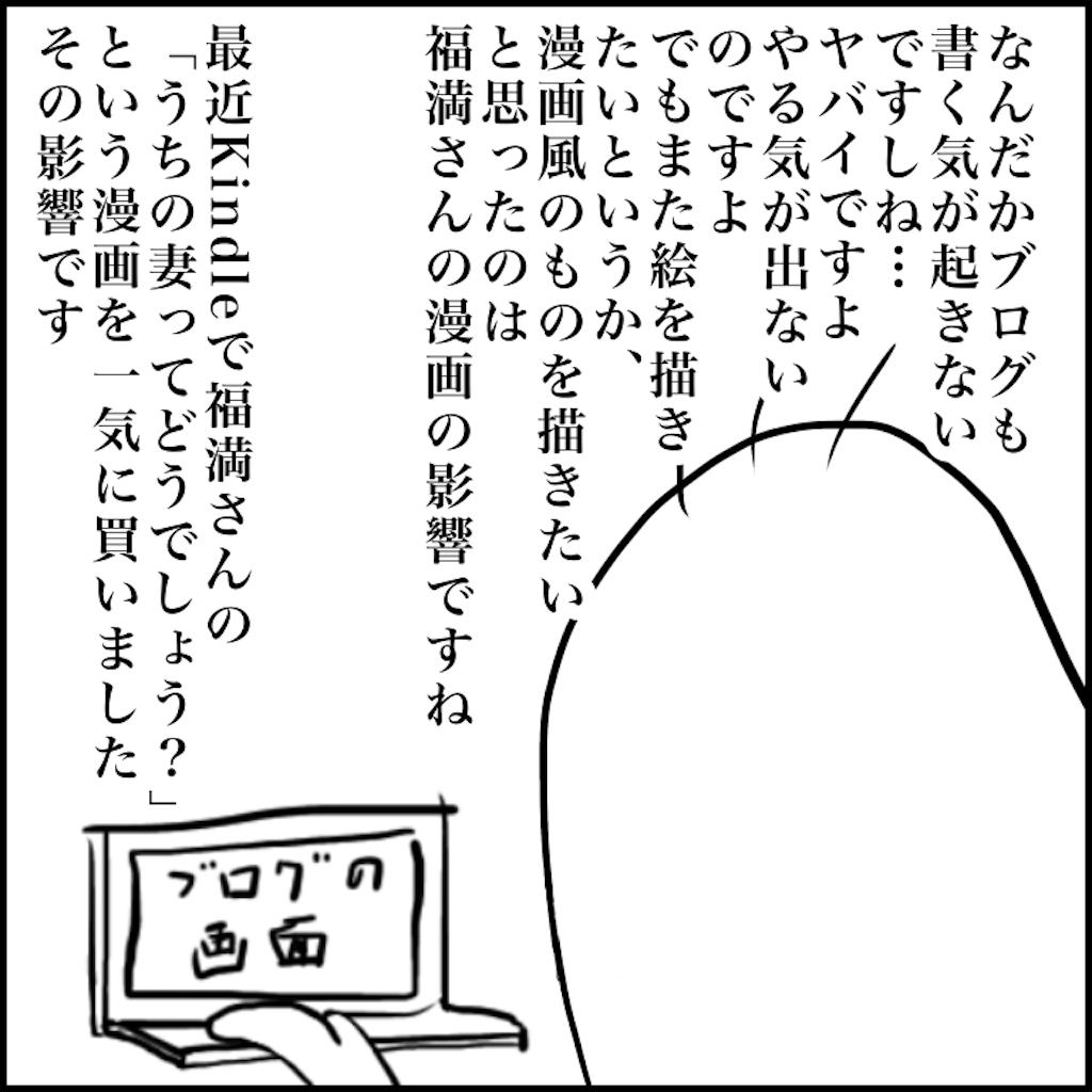f:id:nantoka774:20200719201431p:image