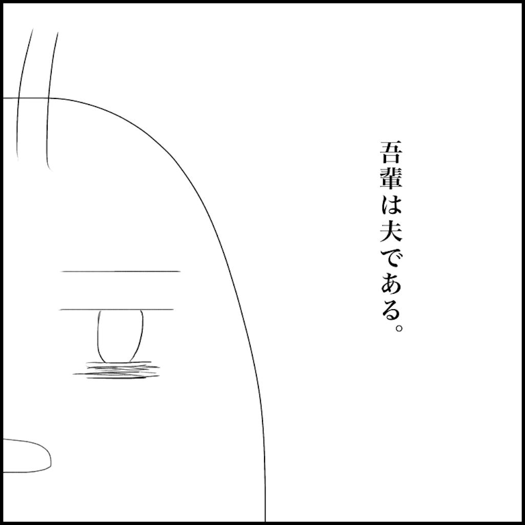 f:id:nantoka774:20200726174140p:image