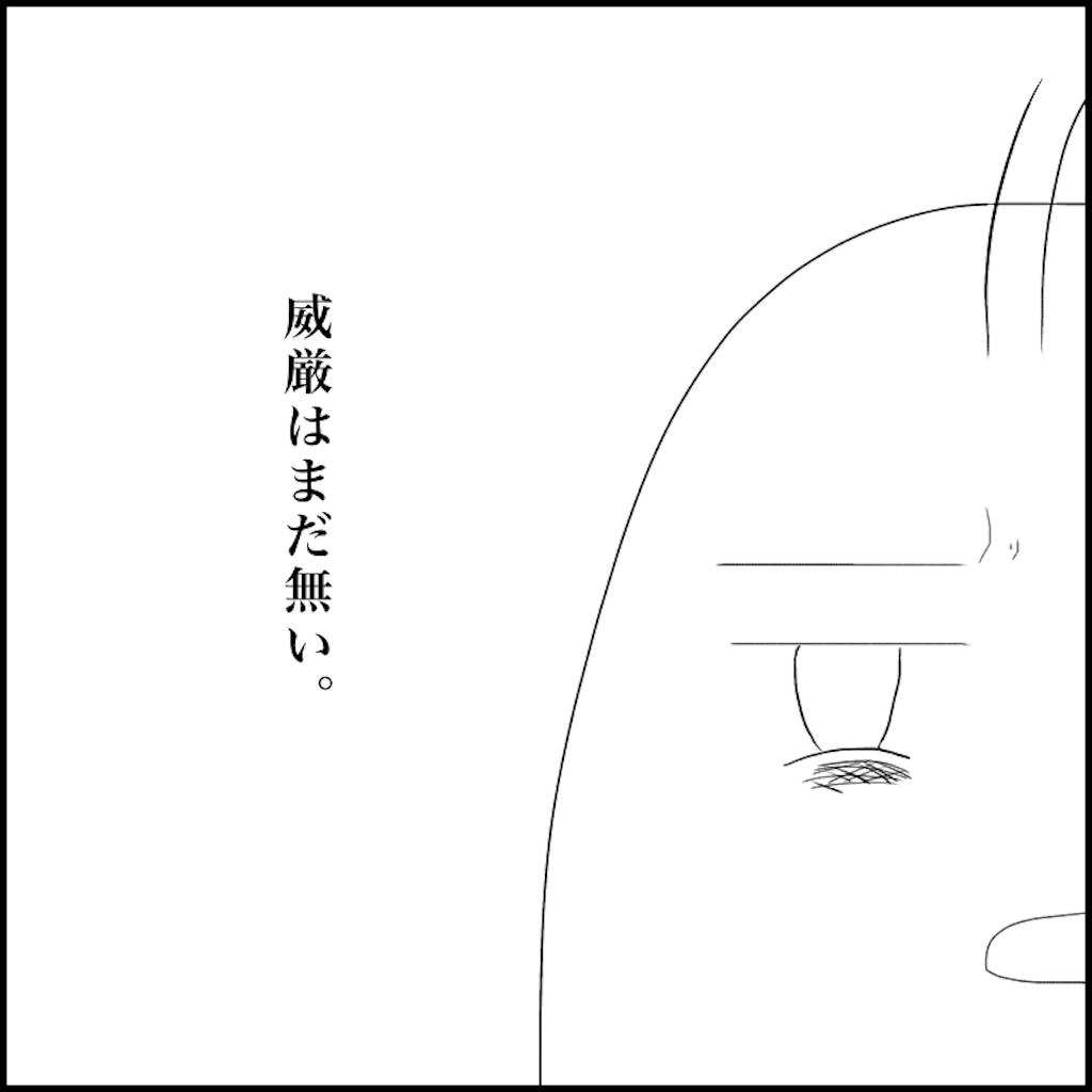 f:id:nantoka774:20200726174144p:image