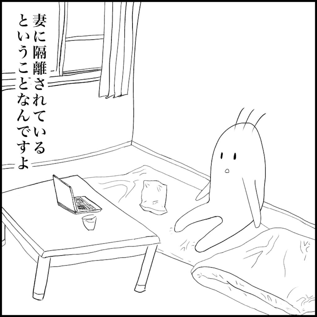 f:id:nantoka774:20200726174152p:image