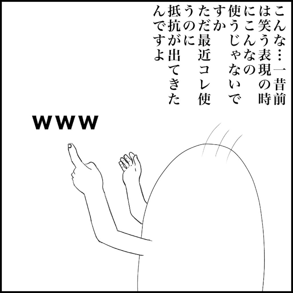 f:id:nantoka774:20200802111409p:image
