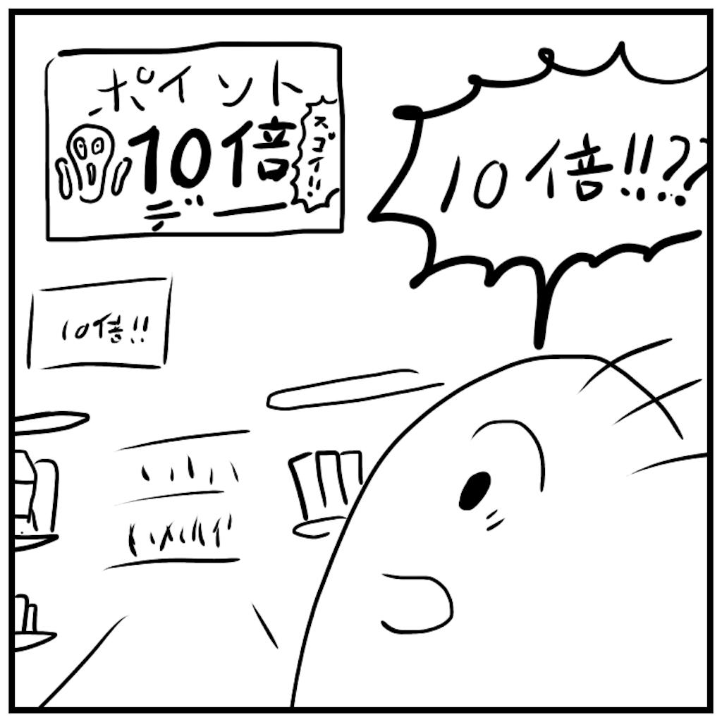 f:id:nantoka774:20210201214015p:image