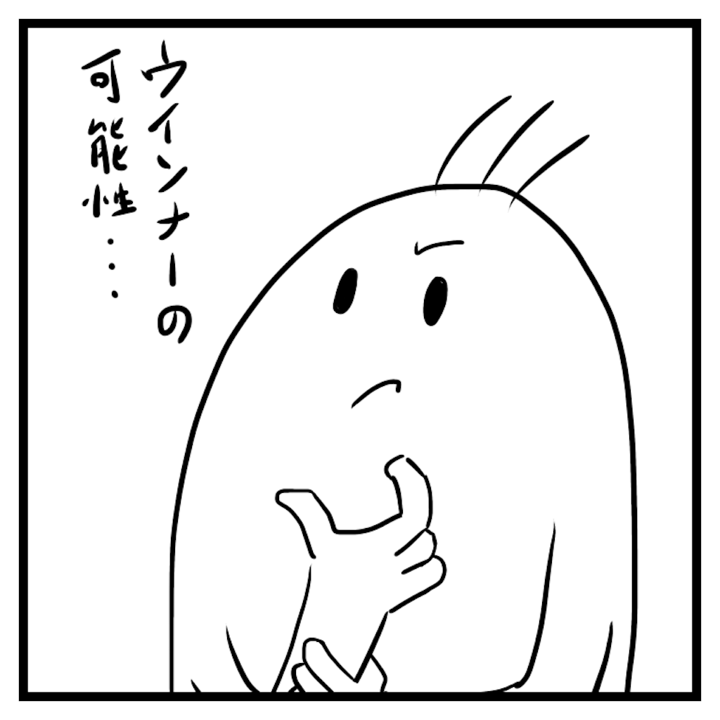 f:id:nantoka774:20210212225104p:image