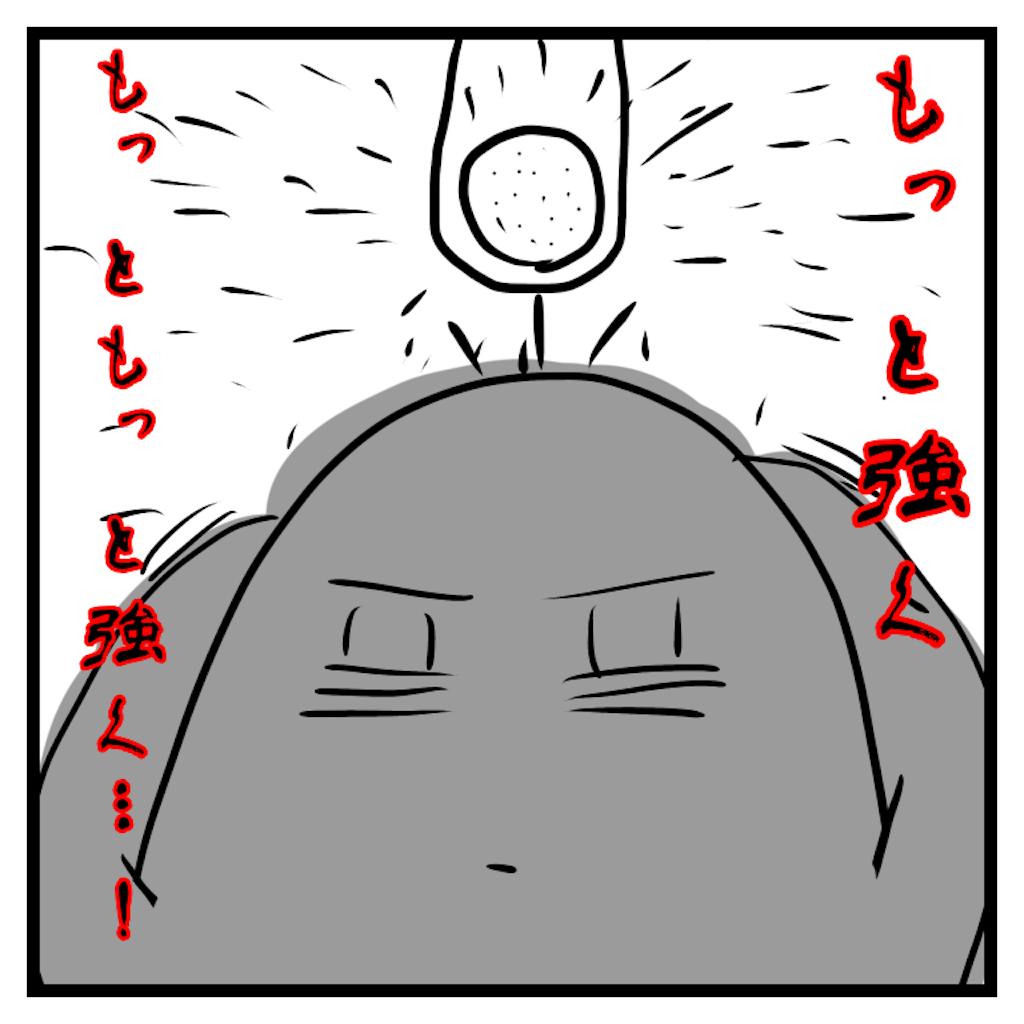 f:id:nantoka774:20210222075331p:image