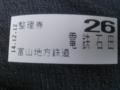 20141217121348