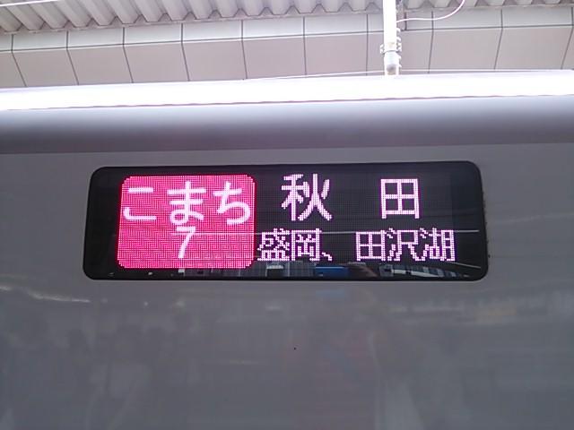 20150729164025