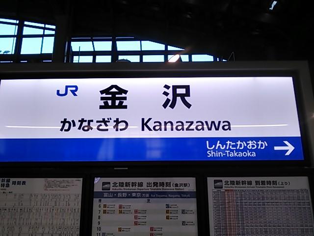 20151001212217