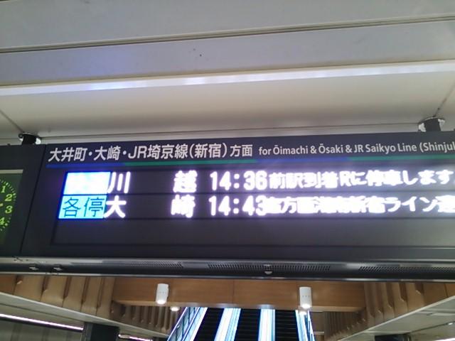20160119203918