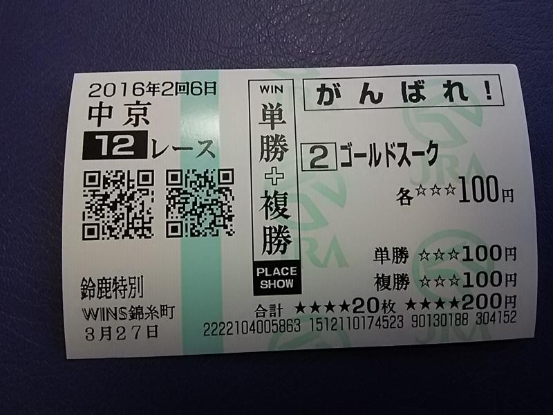 20160404125233