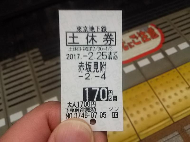 20170208112537