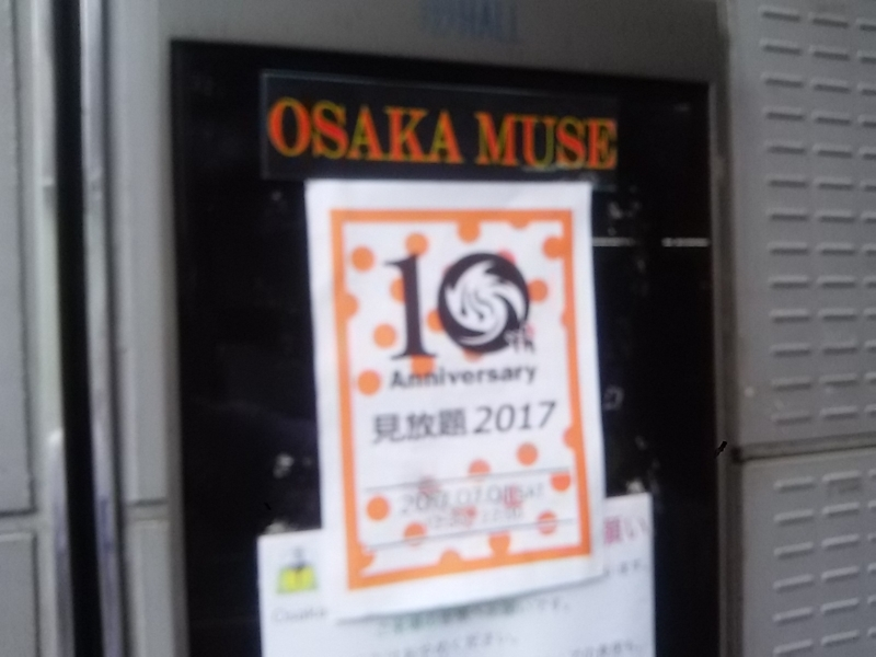 20170708115536