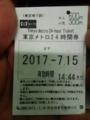 20170720151025
