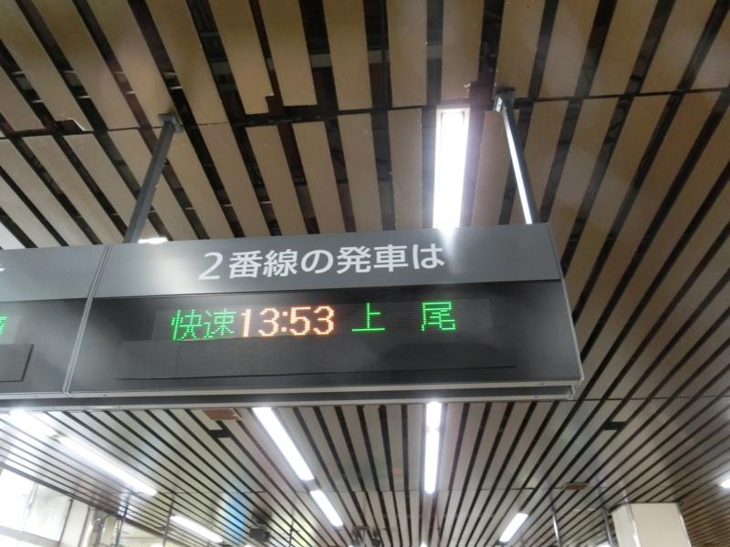 20170830194904