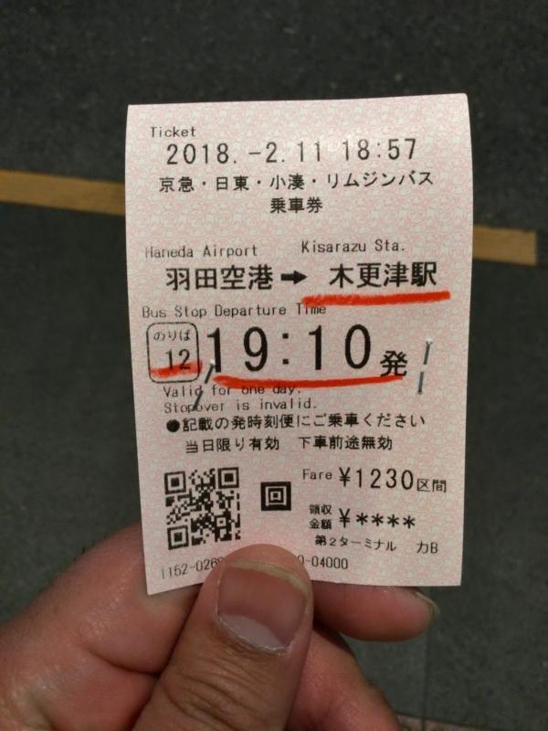 20180213150536
