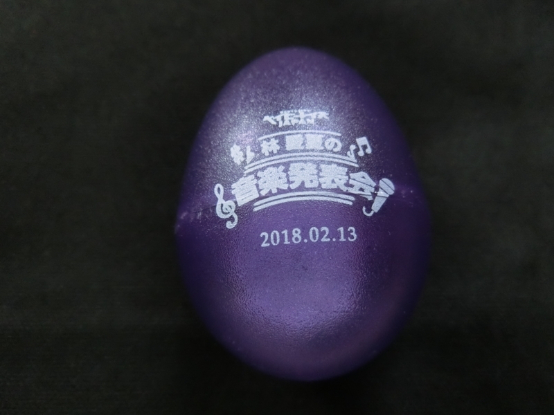 20180216121123