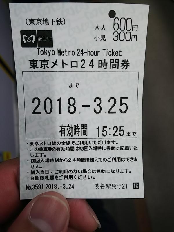 20180401114818