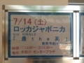 20180720110640