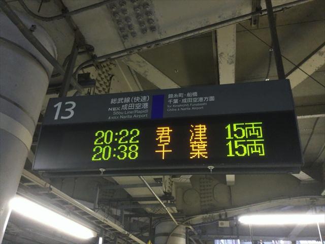 20181211133533