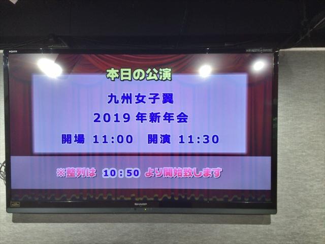 20190110110121