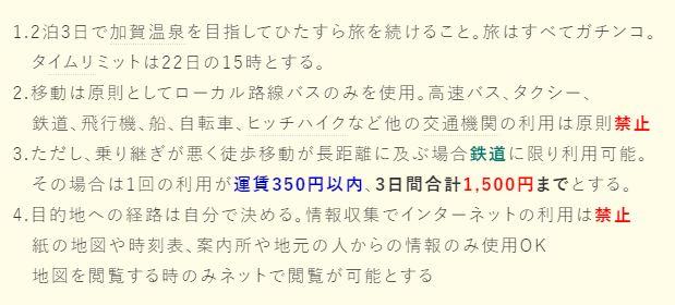 f:id:nantokacha:20200407214451j:plain