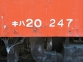 20200822230056