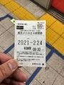 20210331161735