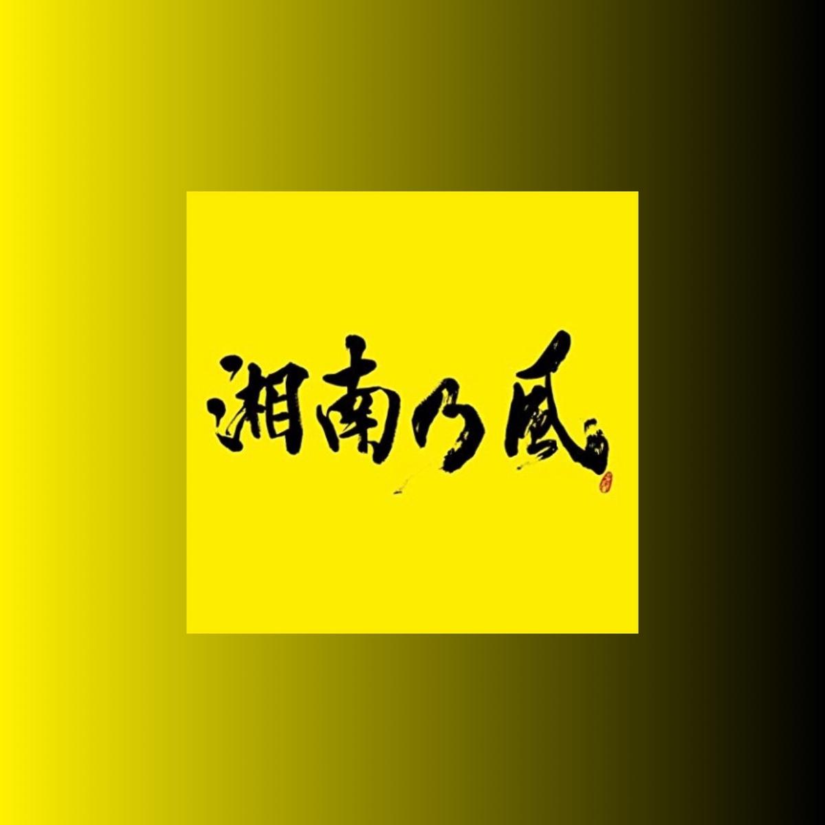 f:id:nantokadekiru:20190616220524j:plain
