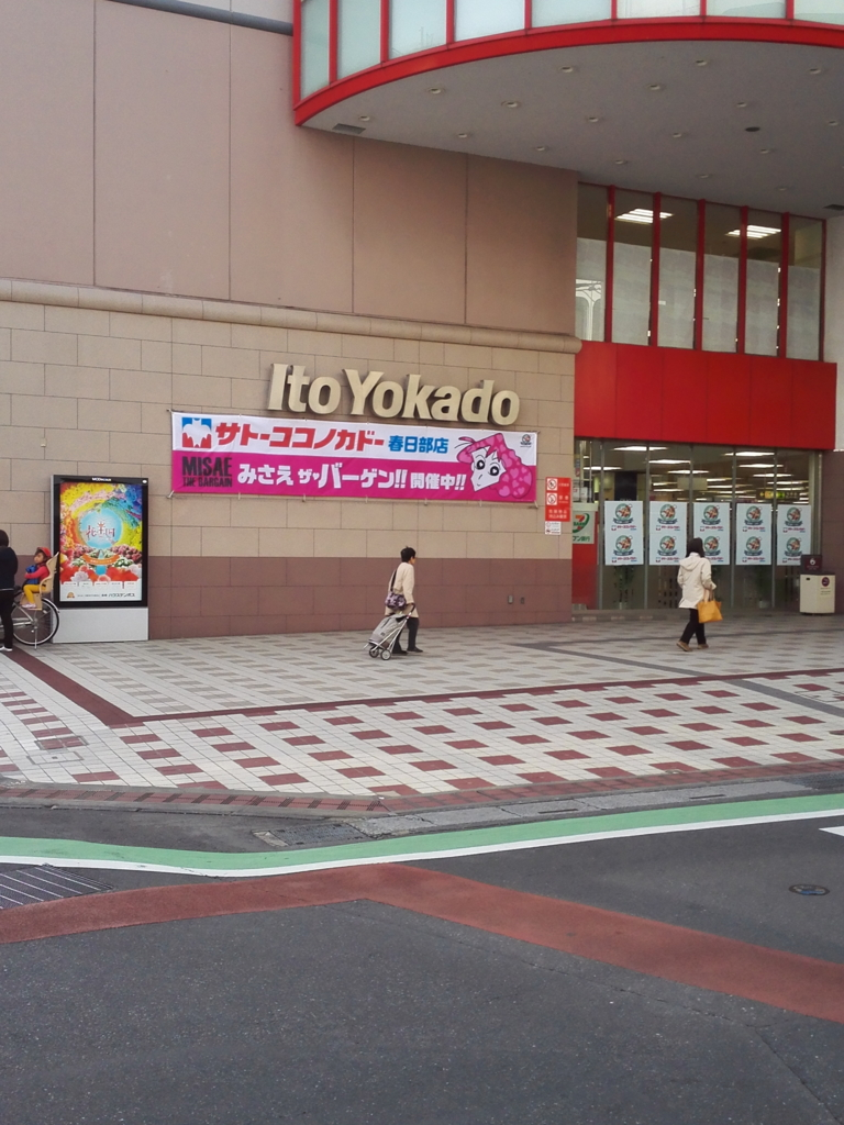 f:id:nantokashitai:20170414183016j:plain