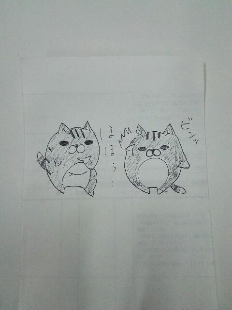 f:id:nantokashitai:20171111181056j:image
