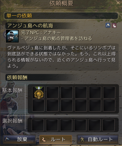f:id:nantonaku693:20181010204319p:plain