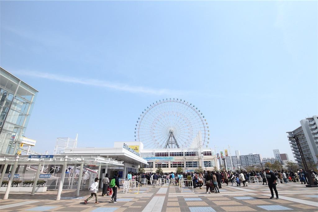 f:id:nantonaku_d:20170404210116j:image