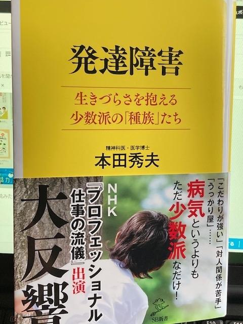 f:id:nantonaku_only1:20200715181407j:plain