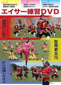 f:id:nantookinawa:20160722124419j:plain