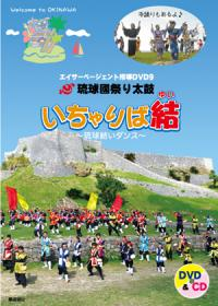 f:id:nantookinawa:20160723074037j:plain