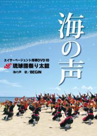 f:id:nantookinawa:20161008205034j:plain