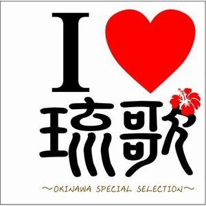 f:id:nantookinawa:20161018143157j:plain