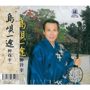 f:id:nantookinawa:20161019165720j:plain