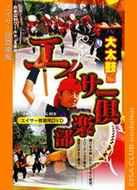 f:id:nantookinawa:20161022115213j:plain