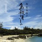 f:id:nantookinawa:20161023090042j:plain