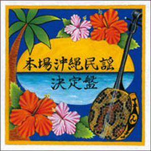 f:id:nantookinawa:20161024114842j:plain