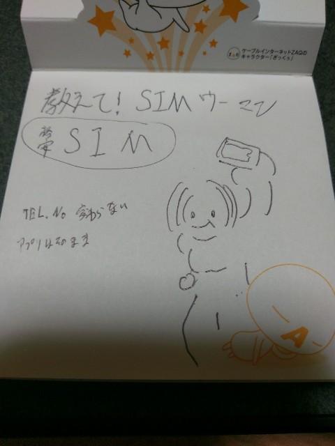 f:id:nanunanushi:20170719234532j:image