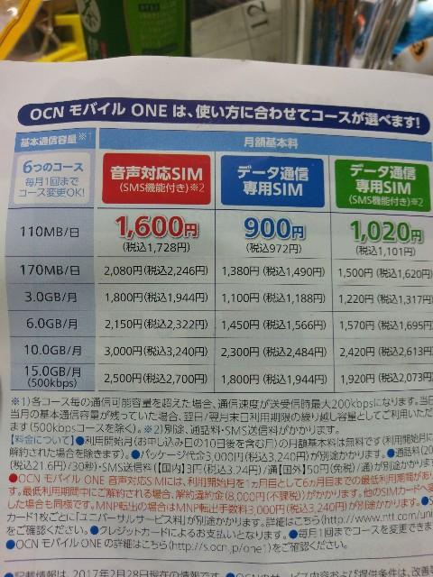 f:id:nanunanushi:20170720001618j:image
