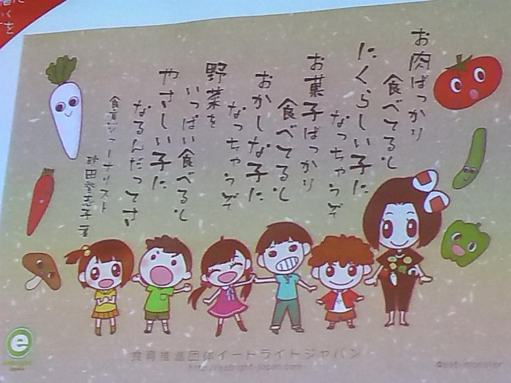 f:id:nanyoko-koutyou:20160722162207j:plain