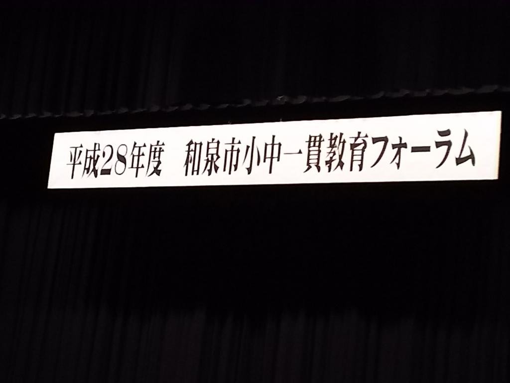 f:id:nanyoko-koutyou:20160825132432j:plain
