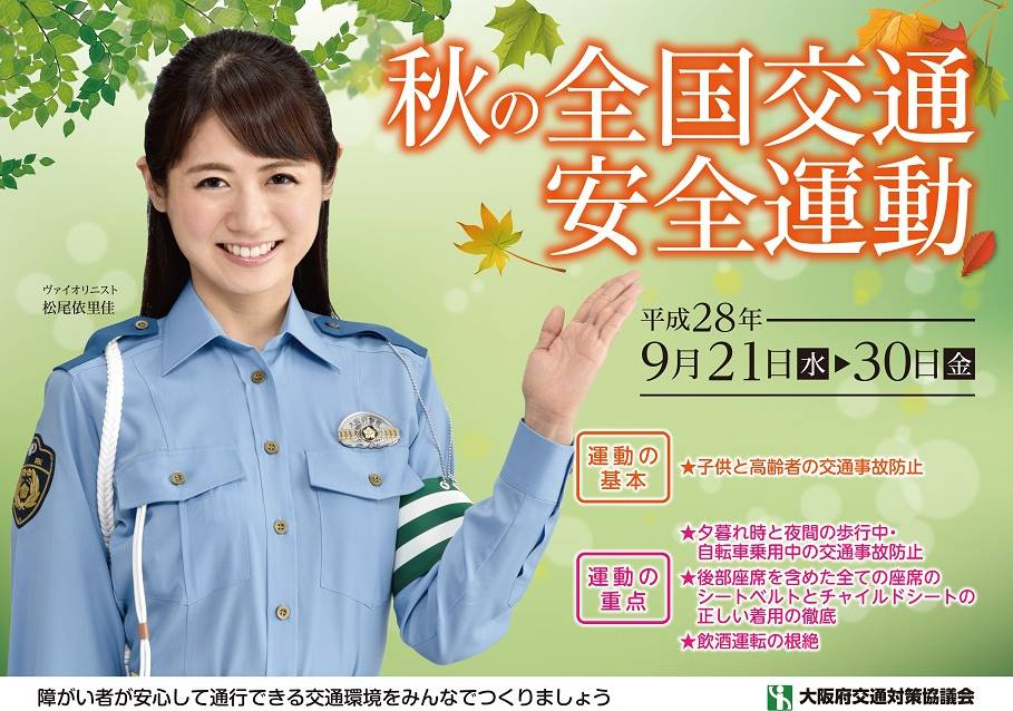 f:id:nanyoko-koutyou:20160921153522j:plain