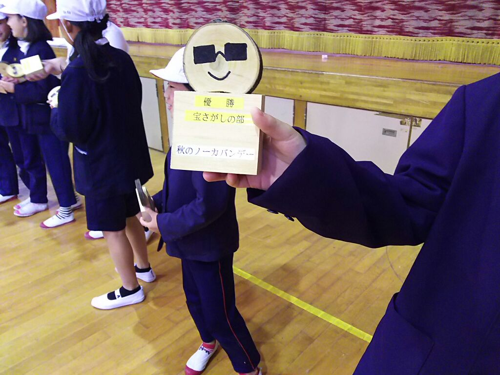 f:id:nanyoko-koutyou:20161130153353j:plain